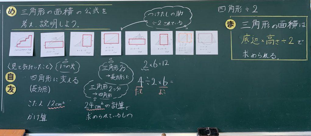 長方形 の 公式